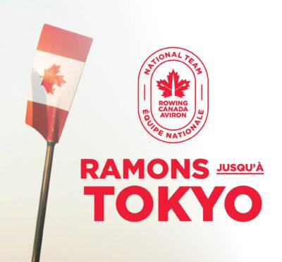 Mise à jour Ramons jusqu'à Tokyo : La dernière chance